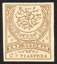 Turkey and Ottoman Empire Stamps