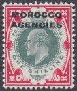 Morocco Agencies Stamps