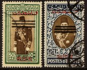 EGYPTION OCCUPATION OF GAZA STAMPS