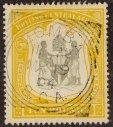 Nyasaland Stamps