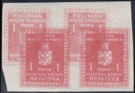 Croatia Stamps - Officials & Postage Dues