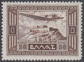 Air Mail Stamps and Covers