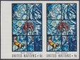 United Nations - New York stamp proofs