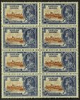 """1935 Silver Jubilee Varieties / """"Specimens"""""""