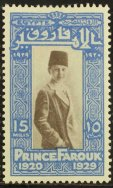 Egypt - Interesting Section with Varieties