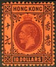 Hong Kong - Extensive Range of Better Items and Collections