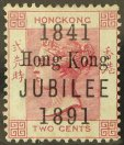 Hong Kong - Substantial Section with Collections