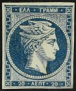 Greece - Early To Modern Issues Including Quality Collections