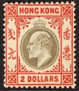 Hong Kong - Powerful Range of Early To Modern Collections
