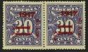 Liberia Stamps