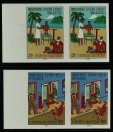 United Nations Stamps Imperf Proofs