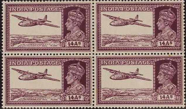 India Stamps – Indian Stamps