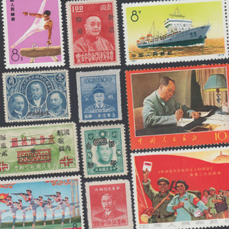 Chinese Stamps