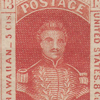Stamp Forgeries & Reprints